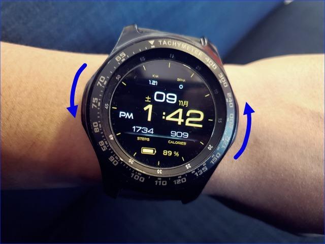 Galaxy Watchは回転ベゼル