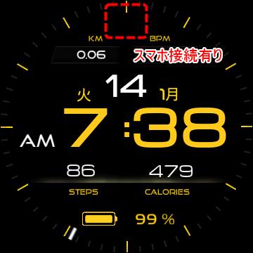スマホ接続有り(Galaxy Watch)