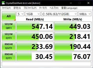 ADATAのSU650 120GBはSSDとしては普通。