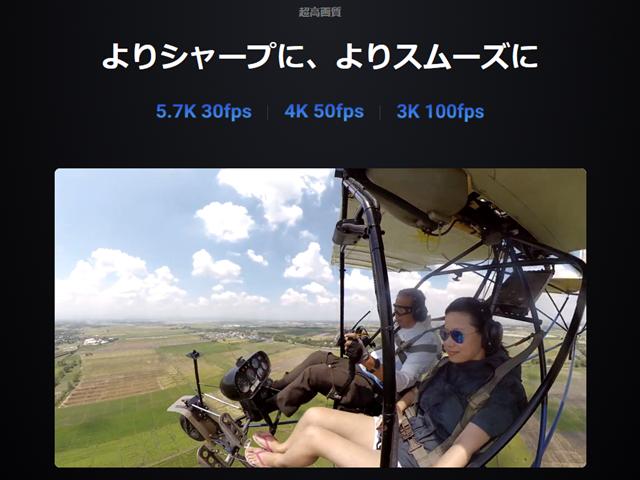 最大5.7K 30fpsから切り出す動画は必要十分な画質