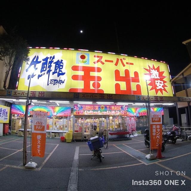 明かりギラギラの大阪名物の夜景の写真もこの通り