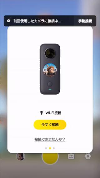 自動で検出されるはずなのに接続されない