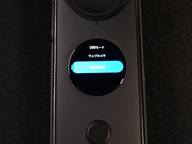 USBモードはAndroidにしてもダメ