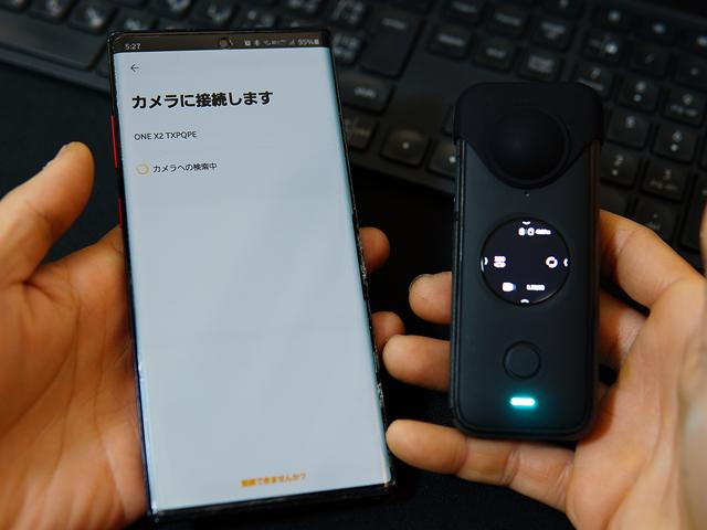 Insta360アプリでONE X2が検出された