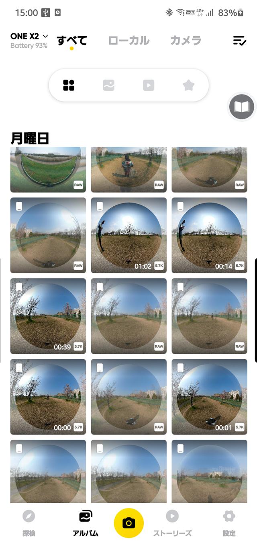 アプリ上でローカル/カメラ内のファイルを管理できる